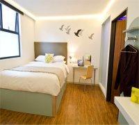 En-Suite Room - Special King