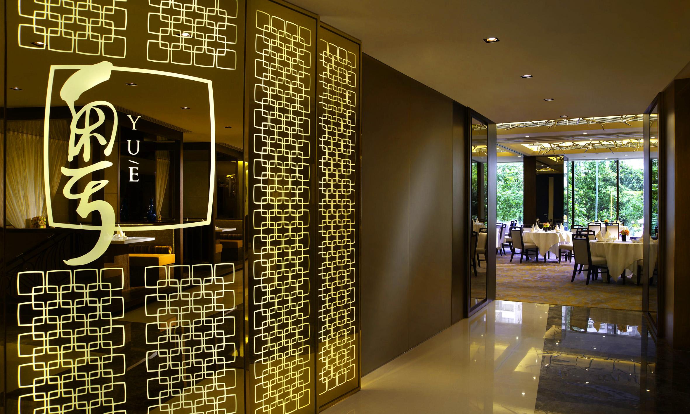 City Garden Hotel - Photos