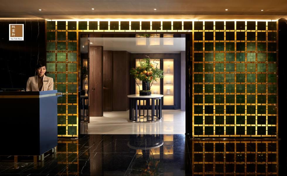 Intercontinental Hotel Kowloon Restaurants