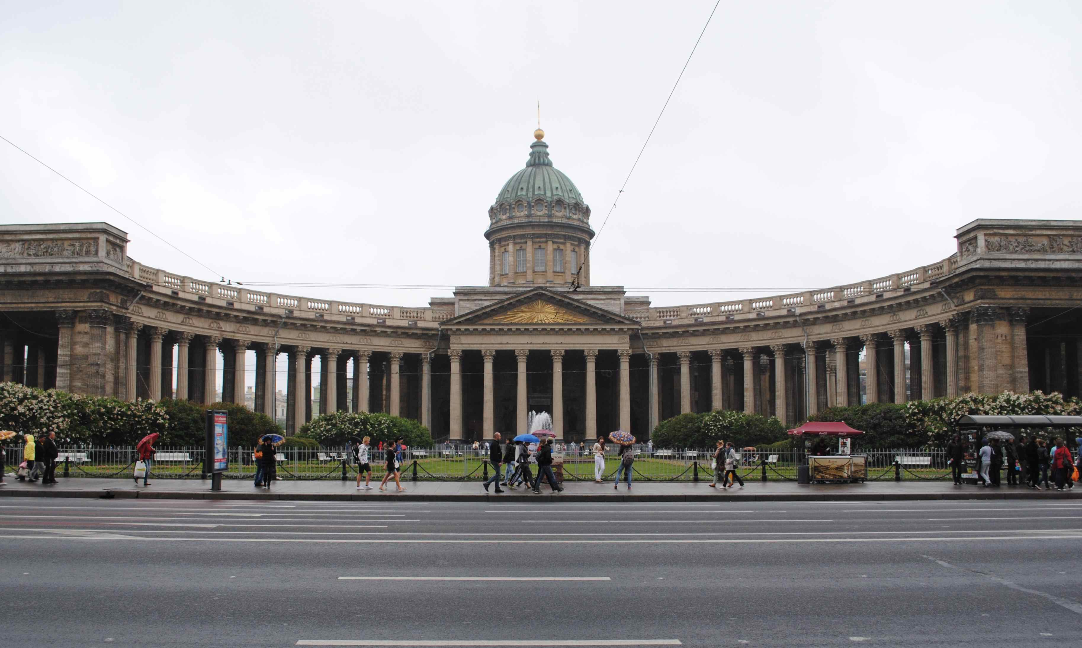 Russian Polish Diminutive Of Anna 116